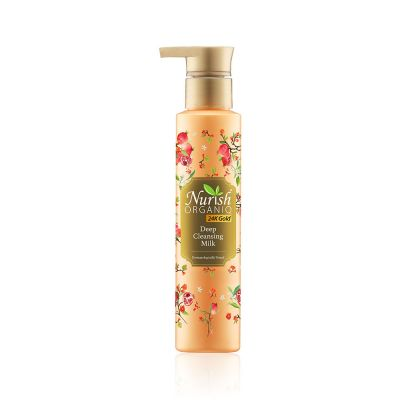 Nurish Organiq 24K Gold Deep Cleansing Milk 100ml